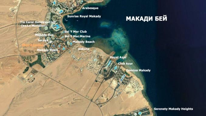 Карта отелей Макади Бей