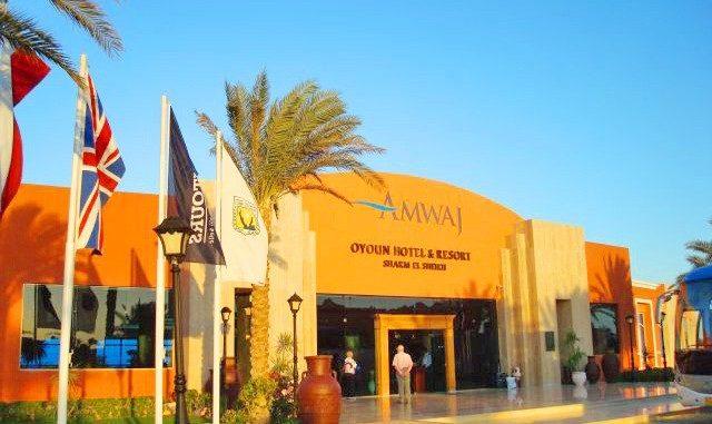 Отель Амвей Шарм Эль Шейх