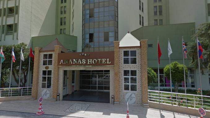 Отель Ананас Турция