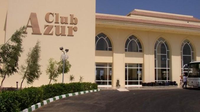 Отель Клаб Азур Хургада