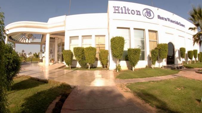 Отель Хилтон в Шарм эль Шейхе