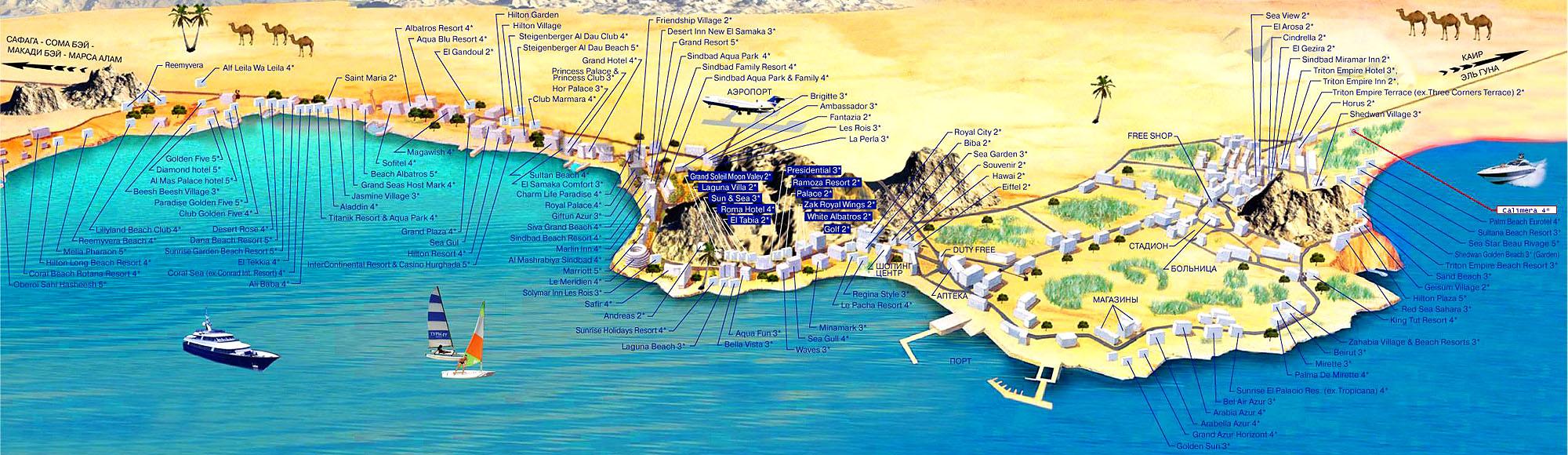 Карта отелей в Хургаде