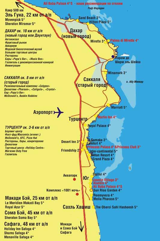 карта Хургады на русском