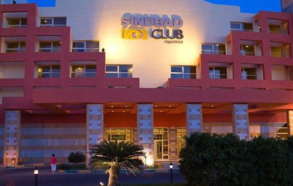 Синдбад Аква отель Хургада